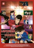 Anime Night - Lupin the 3rd vs. Detective Conan: The Movie
