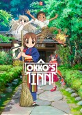Okkos Inn - The Movie