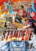 Anime Night: One Piece: Stampede